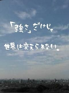 image~0003.jpg